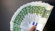 کاهش نرخ دولتی پوند و یورو