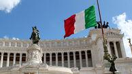 ایتالیا و اتریش در بدترین وضعیت رشد اقتصادی قرار گرفته اند