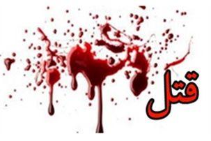 قتل دوست صمیمی به خاطر شوخی تلفنی