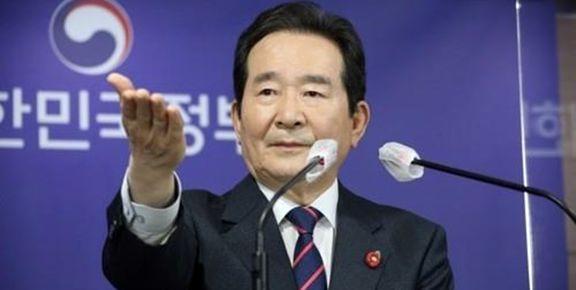نخست وزیر کره: دولت کره تمایل به حل و فصل موضوع مسدودسازی داراییهای ایران دارد