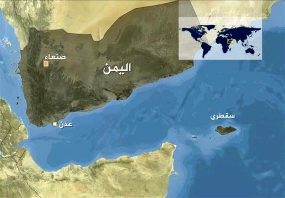 خروج نیروهای امارات از جزیره سقطری یمن