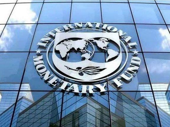 صندوق بینالمللی پول منابع ارزی ایران را 115 میلیارد دلار اعلام کرد