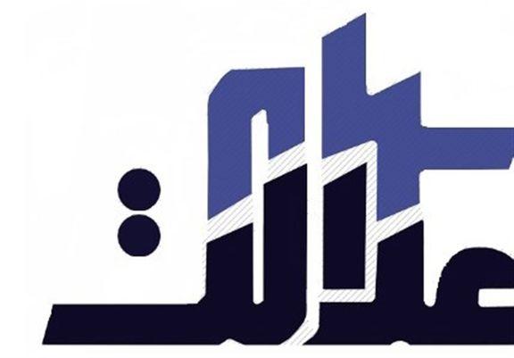 نماد معاملاتی شرکت سرمایه گذاری استان یزد وارد بورس شد