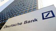 دو بانک بینالمللی ترامپ را تحریم کردند