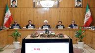 تصویب سه لایحه در خصوص موافقتنامه همکاری امنیت در دریای خزر
