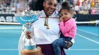 جهان تنیس با نابرابری های جنسیتی همراه است