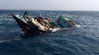 علت غرق شدن کشتی ایرانی در آبهای عراق اعلام شد