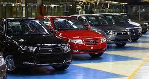 تولید خودرو را افزایش می دهیم