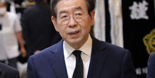 جسد شهردار گمشده کره جنوبی پیدا شد