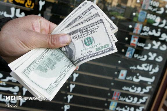 قیمت دلار آمریکا همچنان در کانال 26 هزار تومان