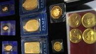سکه طرح جدید 90 هزار تومان افزایش یافت