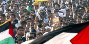 شهروندان بحرینی مخالف برگزاری نشست معامله قرن در این کشور هستند