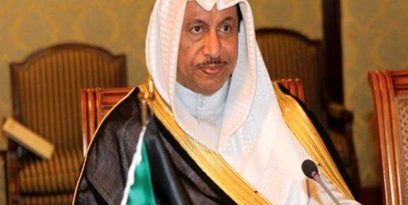 نخستوزیر کویت رسما استعفا داد