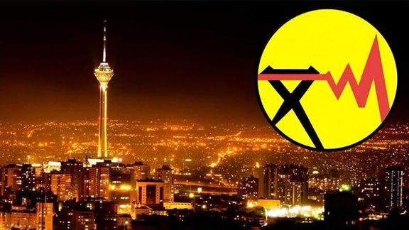 جداول خاموشی جدید تهران تا ۲۰ خرداد منتشر شد