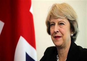 واکنش مقامات انگلیسی و بینالمللی به استعفای ترزا می