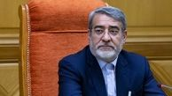 تاکید رهبر انقلاب اسلامی بر رسیدگی هرچه سریعتر ارگان های اجرایی به وضعیت سیل زدگان