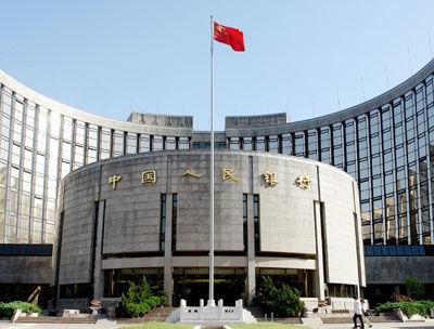 افزایش 5 نقطه ای نرخ بهره در چین