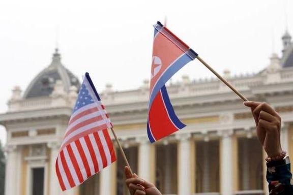 کره شمالی آمریکا را مقصر بهم خوردن مذاکرات خواند