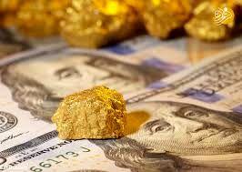 هر انس طلا به 1543 دلار و 20 سنت رسید