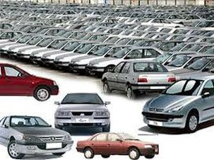 قیمت خودروهای ایرانی و خارحی در 23 آبان+ جدول