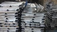 افت شدید قیمت آلومینیوم در بورس فلزات لندن