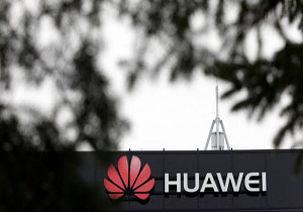 صدور برخی مجوزها را برای شرکتهای آمریکا جهت عرضه کالاها به شرکت هوآوی