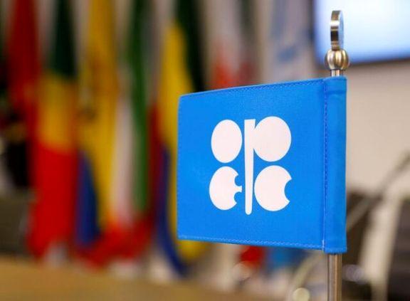توافق نفتی جدید اوپک پلاس ملزم به موافقت امارات است