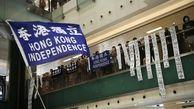 هنگ کنگی ها یک راهپیمایی سکوت برای اعتراض به سیاست های اعمالی برگزار کردند