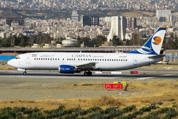 انفجار موتور هواپیمای تهران-کیش کذب است