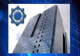 ایران چک ها بدون مهر بانک مرکزی در اختیار مشتریان!