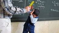 ماجرای تنبیه بدنی یک دانشآموزان  در شیراز