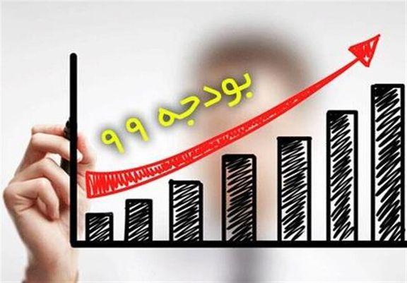 دولت بیش از  ۴۲ هزار و ۵۰۰ میلیارد تومان از محل انتشار اوراق مالی اسلامی تامین مالی کرد