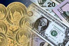 آخرین قیمت سکه و ارز در بازار امروز / دلار افزایشی شد