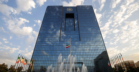 مخالفت بانک مرکزی با تقاضای ۵ بانک برای فروش اوراق دولتی