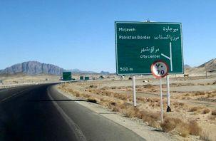 گروهک تروریستی جیش العدل 11 نفر از مرزبانان ایرانی را در مرز میرجاوه ربود