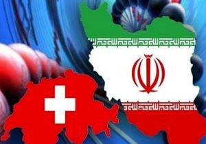 فشار آمریکا بر شرکتهای سوئیسی برای پایان دادن به همکاری با ایران
