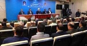 سخنان حسن روحانی در ستاد مدیریت بحران استان لرستان / دولت اجاره مسکن موقت آسیب دیدگان را خواهد پرداخت
