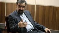 انتقاد محسن رضایی از دولت برای تاخیر در اجرای گام چهارم هسته ایی