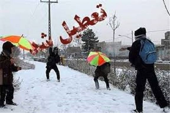 مدارس گیلان چهارشنبه ۲۳ بهمن تعطیل است