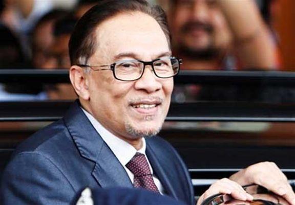 انور ابراهیم به سمت کرسی نخست وزیری مالزی نزدیکتر شد