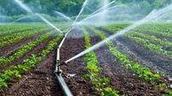 خبر خوب برای کشاورزان/سامانه جامعی برای کشاورزان راه اندازی می شود