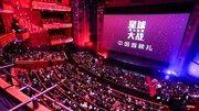 رکورد جدید فروش بلیطهای سینما در کشور چین