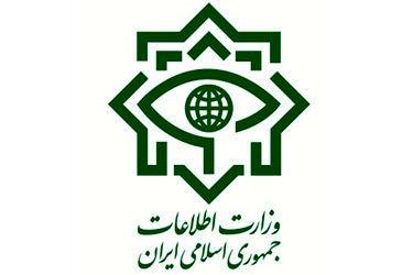وزارت اطلاعات ایران علیه شبکه ایران اینترنشنال بیانیه صادر کرد