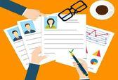 ثبت نام هفتمین آزمون استخدامی فراگیر دستگاههای اجرایی از دوم مهرماه آغاز خواهد شد