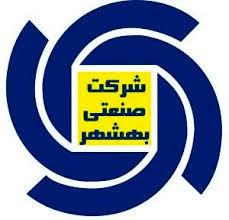 «غبشهر» از افزایش قیمت 10 درصدی مواد اولیه خبر داد