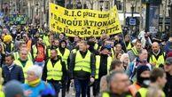 دفتر نماینده مونپلیه در پارلمان فرانسه توسط جلیقه زردها تخریب شد