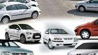 مقایسه قیمت خودروها در بازار با هفته گذشته/ وانت آریسان ۱۰ میلیون تومان افزایش یافت