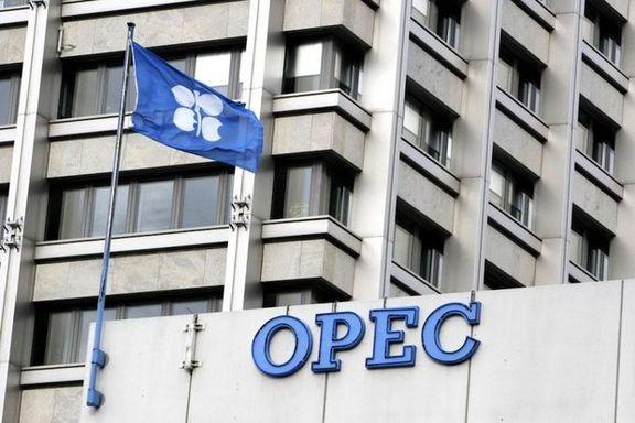 اوپک به دنبال اتحاد نفتی با روسیه