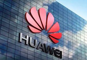 چین به آمریکا هشدار داد/  ممنوعیتها علیه هوآوی را تلافی می کنیم