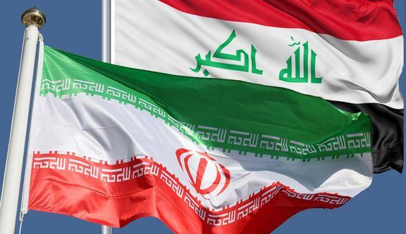 دولت آمریکا مدت زمان معافیت عراق از تحریم ایران را 45 روز اعلام کرد